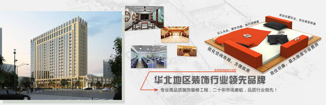 河北辛欣建筑工程有限公司