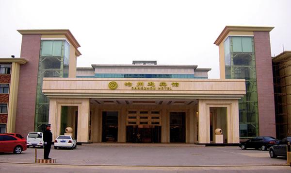 沧州市人民政府招待处外装工程