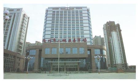 沧州市国土资源局装饰装修工程
