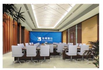 沧州银行室内工程