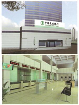 中国农业银行沧州分行装饰装修工程
