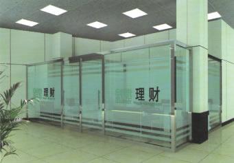 中国农业银行沧州分行理财室