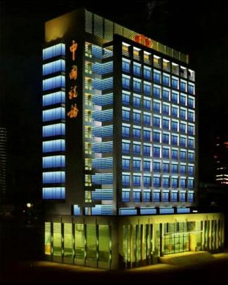 沧州市国税局亮化工程