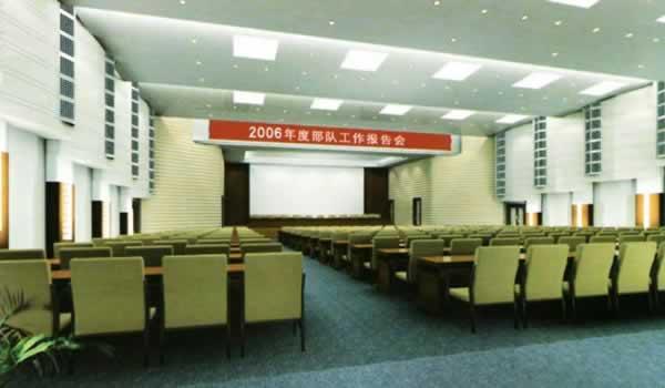026部队会议室内装工程
