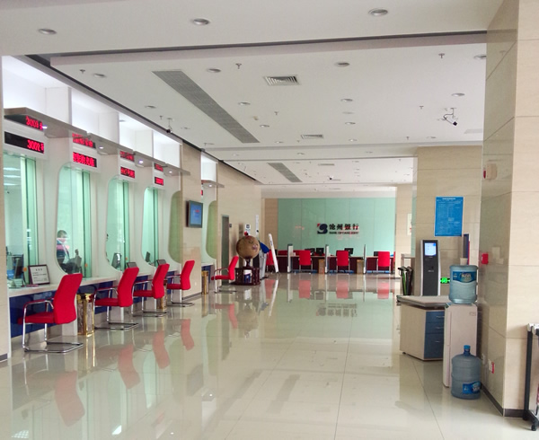 丰润沧州银行