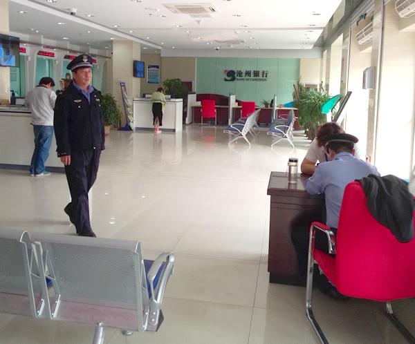 黄河路沧州银行
